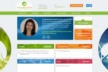 Сделать сайт казахстан как сделать баннер-ссылку на сайт